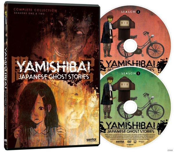 Yamishiba Season 1-2 DVD Packaging