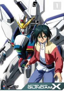 AFter War Gundam X Collection 1 Cover