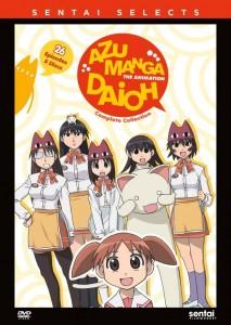 Azumanga Daioh DVD Front Cover
