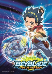 Beyblade Burst Visual 3-2