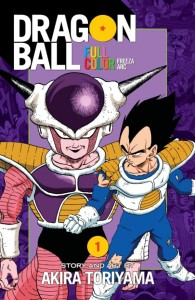 Dragon Ball Full Color Freeza Arc Volume 1 Cover