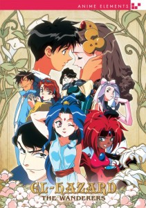El-Hazard The Wanderers Anime Elements Cover
