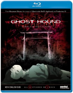 Ghost Hound Blu-ray Cover