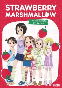 Strawberry Marshmallow TV DVD Front Cover
