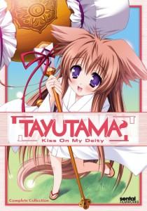 Tayutama Cover