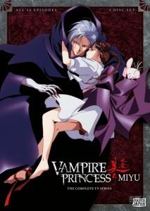 Vampire Princess Miyu TV Collection Cover
