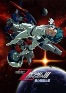 Zeta Movie B