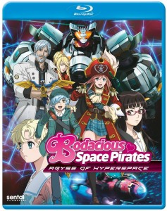 Bodacious Space Pirates Abyss of Hyperspace Blu-ray Front Cover