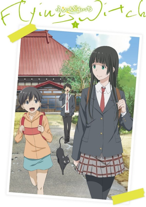 Flying witch Japanese Volume 1 Cover
