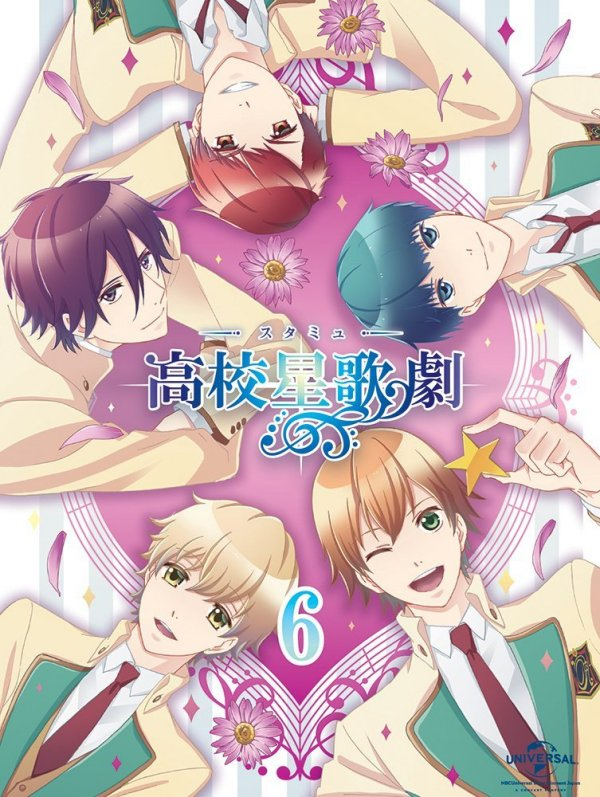 High School Star Musical Japanese Volume 6 Cover
