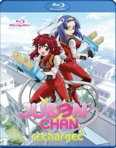 Juden-chan Blu-ray Cover