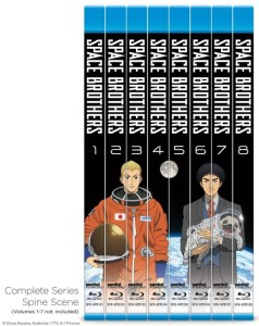 Space Brothers Spine