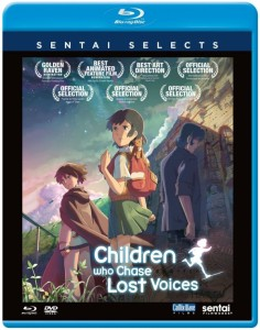 Children Who Chase Lost Voices DVD-BD Sentai Selects Front Cover