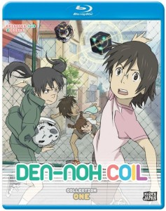 Den-noh Coil Blu-ray Front Cover