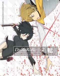 Durarara X2 Volume 4 Cover