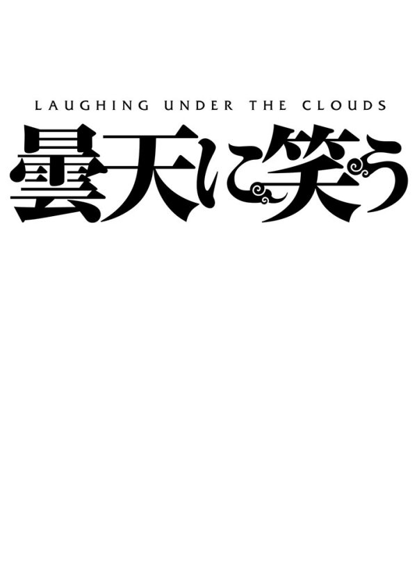 Laughing Under the Clouds Placeholder