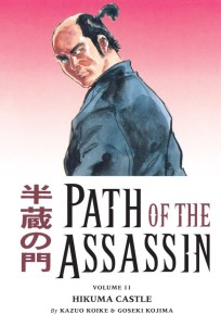 Path of the Assassin Volume 11 Cover