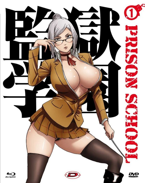 Prison School Italian Volume 1 Cover