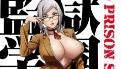Prison School Italian Volume 1 Header