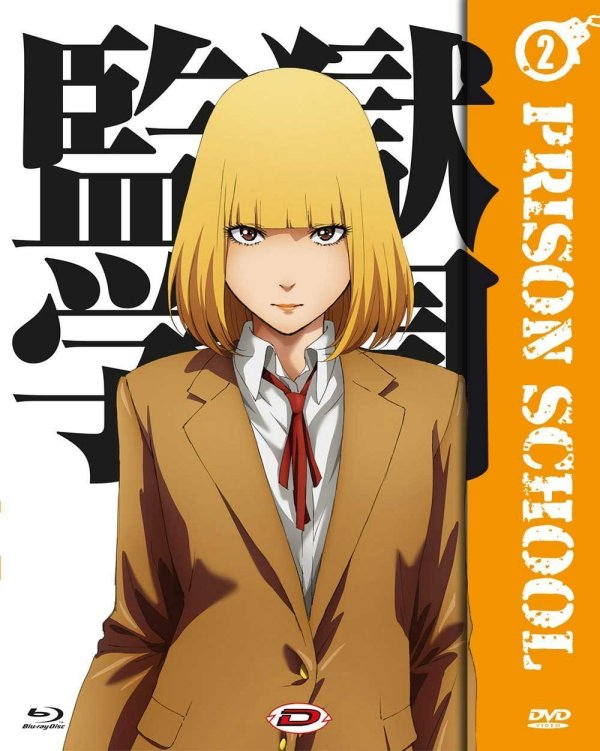Prison School Italian Volume 2 Cover