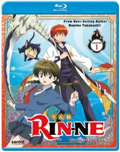 Rin-Ne Season 1 Blu-ray Front Cover