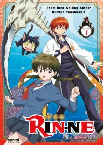 Rin-Ne Season 1 DVD Front  Cover