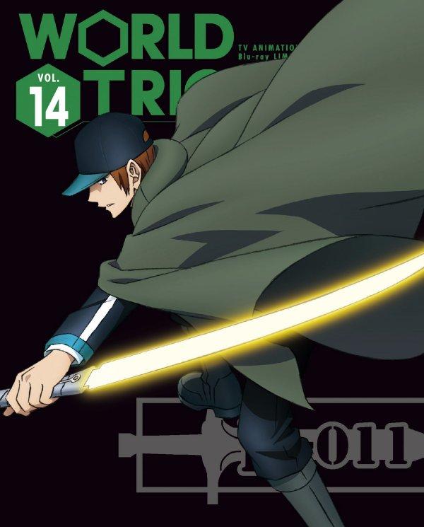 World Trigger Japanese Volume 14 LE Cover