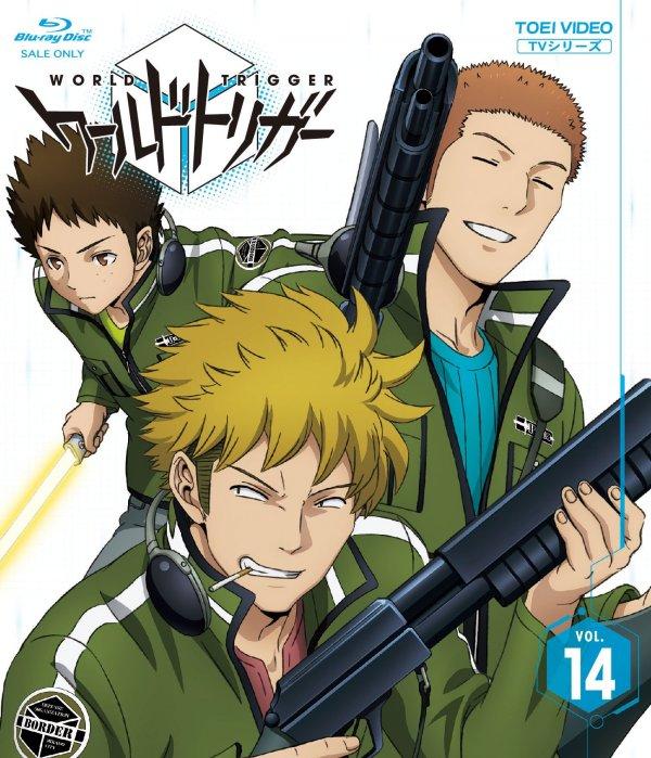 World Trigger Japanese Volume 14 RE Cover