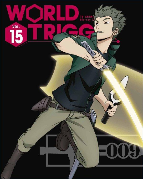 World Trigger Japanese Volume 15 LE Cover