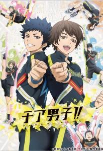 Cheer Danshi Visual 6-10