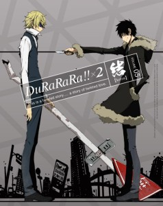 Durarara X2 Ketsu Japanese Volume 5 Cover