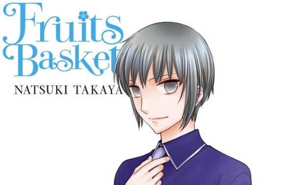Fruits Basket Collectors Edition Vol 02 Manga Review