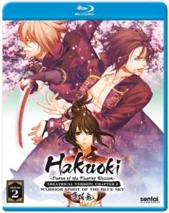 Hakuoki Movie 2 Blu-ray Front Cover