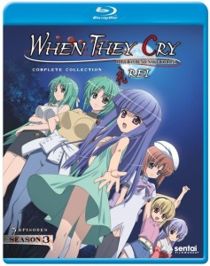 Higurashi When They Cry Rei Blu-ray Front Cover