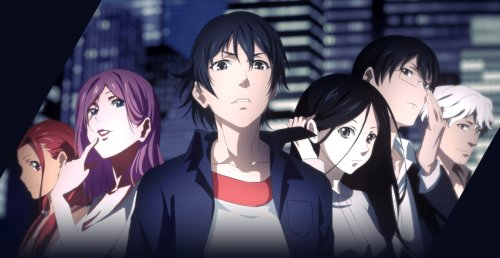 Hitori no Shita: The Outcast Episode 01-12 [BATCH] Subtitle Indonesia