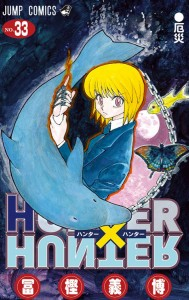 Hunter X Hunter Volume 33 Cover