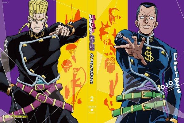 Jojo's Bizarre Adventure Diamond is Unbreakable Japanese Volume 2 Cover