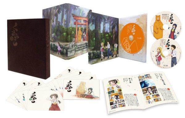Kuma Miko Japanese Box Set 1 Packaging
