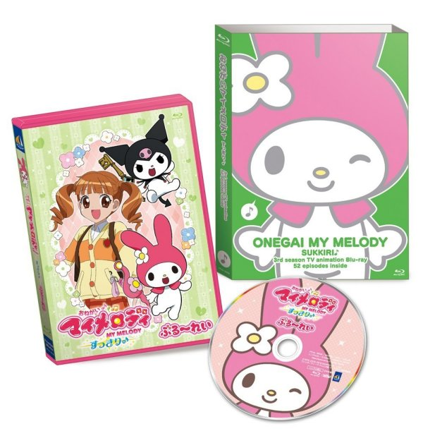Onegai My Melody Season 3 Packaging The Fandom Post