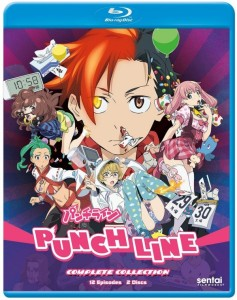Punch Line Blu-ray Front Cover