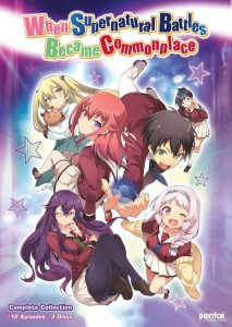 When Supernatural Battles Became Commonplace DVD Front Cover