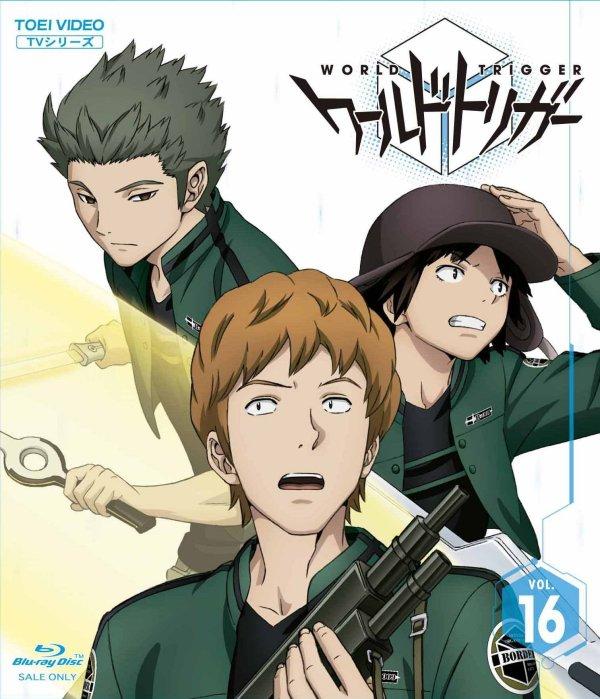 World Trigger Japanese Volume 16 RE Cover
