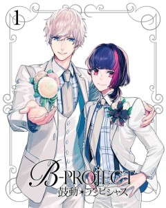 B-Project Japanese Volume 1 Cover