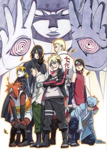 Boruto Movie Cover