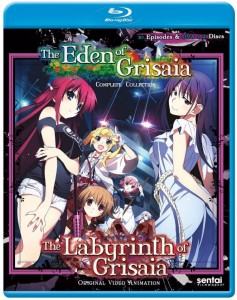 Eden of Grisaia Blu-ray Front Cover