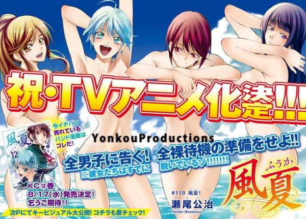 Fuuka Anime Staff Cast Detailed
