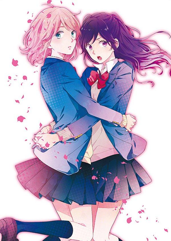 Rainbow Days Japanese Volume 5 Cover