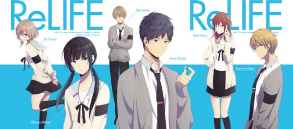 ReLife Japanese Art Box