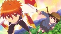 Rin-ne Season 1 Collection 1 Image 1