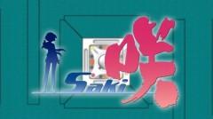 Saki Episode